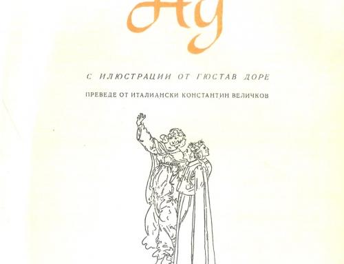 Veličkov – 1957