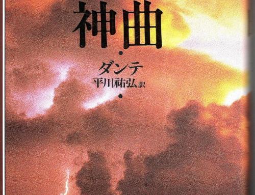 Hirakawa – 1997