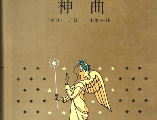 Zhu Wei-ji – 1995
