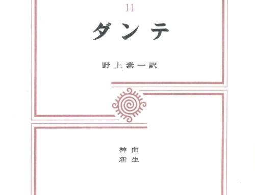 Nogami – 1980