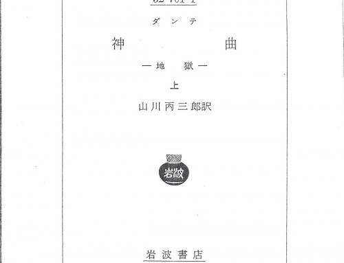 Yamakawa – 1998