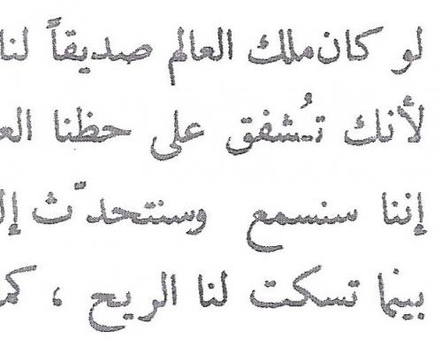 Arabo – Osman