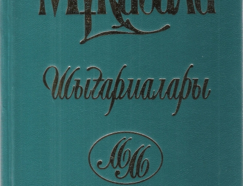 Makatayev – 2010