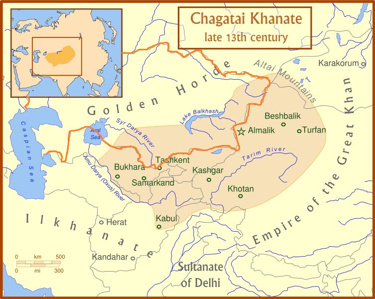 Premessa (kazako)