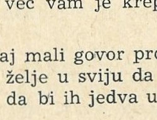 Croato – Kombol