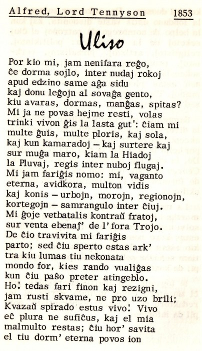 TennysonUliso1