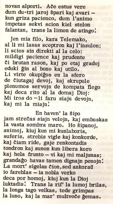 TennysonUliso2
