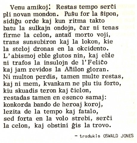 TennysonUliso3
