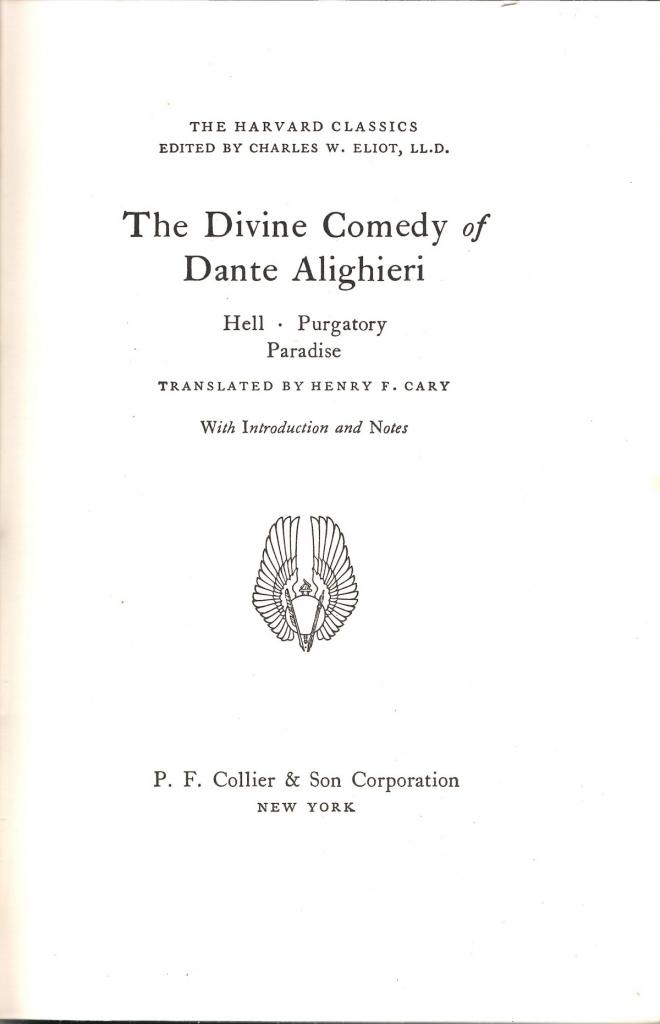 Divina Commedia tradotta in inglese da Henry F. Cary, del 1937, Frontespizio