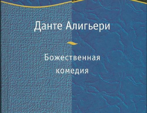 Ilyushin – 2008