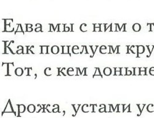 RUSA – Iljušin