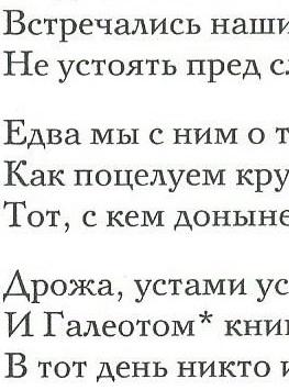 RUSSO – Iljušin