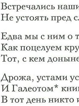 RUSSIAN – Iljušin