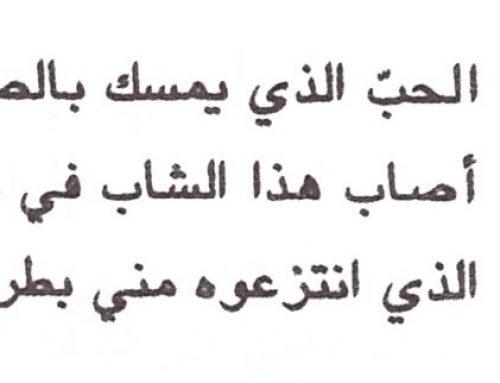 Arabic – Abboud